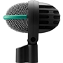 AKG D112 MKII Professional Dynamic Bass Microphone (Black)
