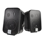 JBL C2PS Control 2P Compact Powered Monitor Speakers (Pair)