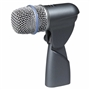 Shure BETA 56A Supercardioid Swivel-Mount Dynamic Microphone