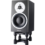 Dynaudio BM5 MKIII 100-Watt Studio Monitor (Single)