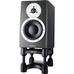 Dynaudio BM6 MKIII 100-Watt Studio Monitor (Single)